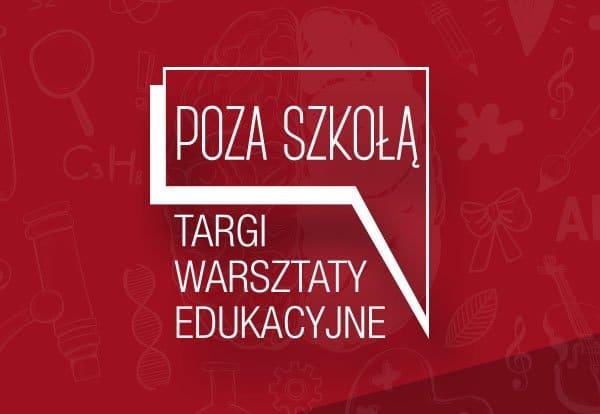 You are currently viewing Projekt Logo 'pozaszkołą'